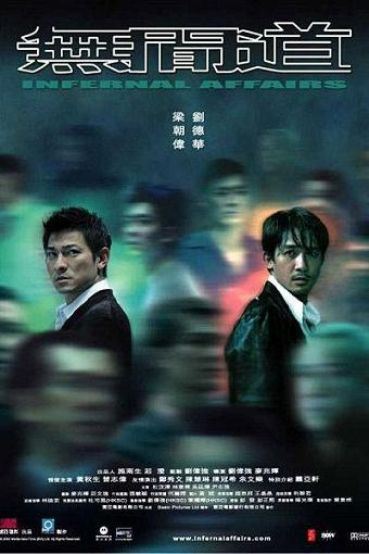 2002-Infernal-Affairs
